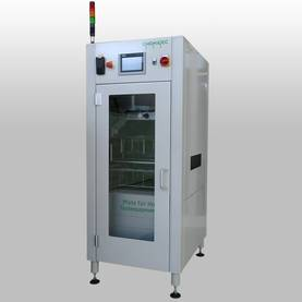 Inline test cell